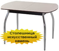 Стол Реал ПО