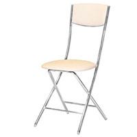стул Сильвия складной