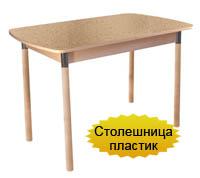 Стол Сиена